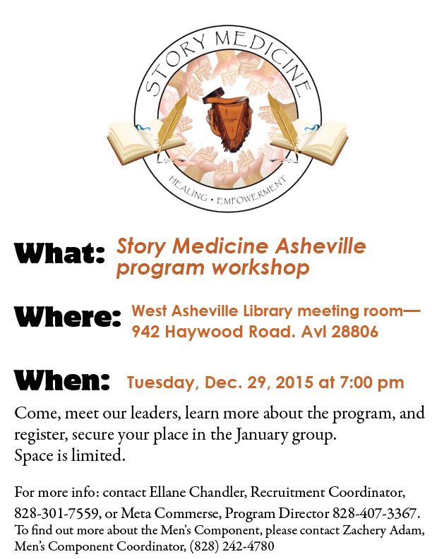 WorkshopFlyer,December29
